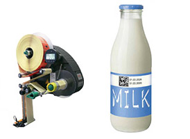 datamatrix маркировка молочной бутылки